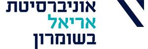 ariel-university-logo