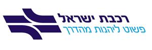 israel rail logo