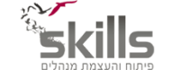 סקילס - פיתוח והעצמת מנהלים